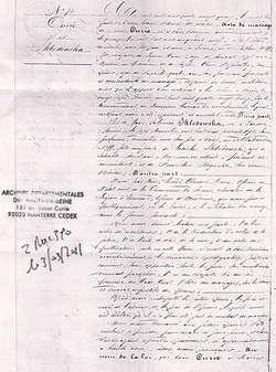 marie curie birth certificate in europe